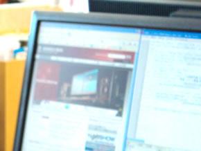 企画から設計、デザイン・システム構築・SEO対策までビジネスに価値あるサイト運営をご提案