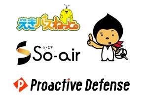 企業、製品のブランドロゴタイプ、キャラクターデザイン