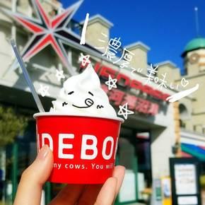 ソフトクリーム美味★
