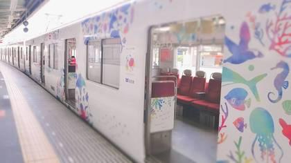 海遊館×近鉄電車『海遊館トレイン』